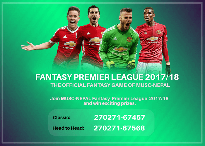MUSCN Fantasy Premier League | Manchester United Supporters